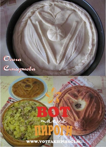 Бэлиш - татарский пирог