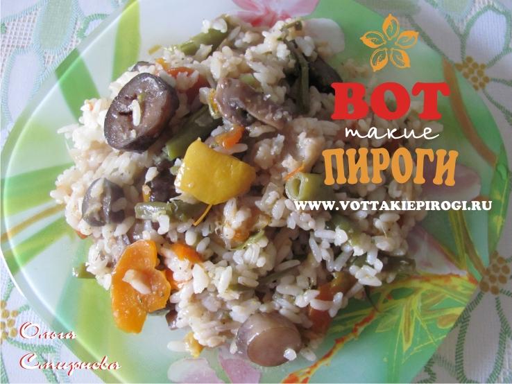 Постное блюдо из риса
