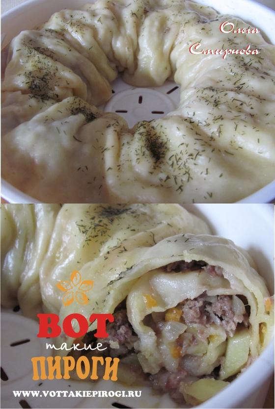 Ханум с картошкой и мясом