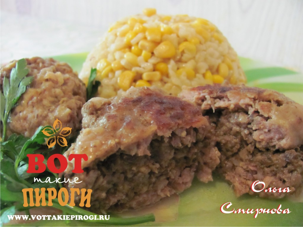 Рисовый гарнир с кукурузой