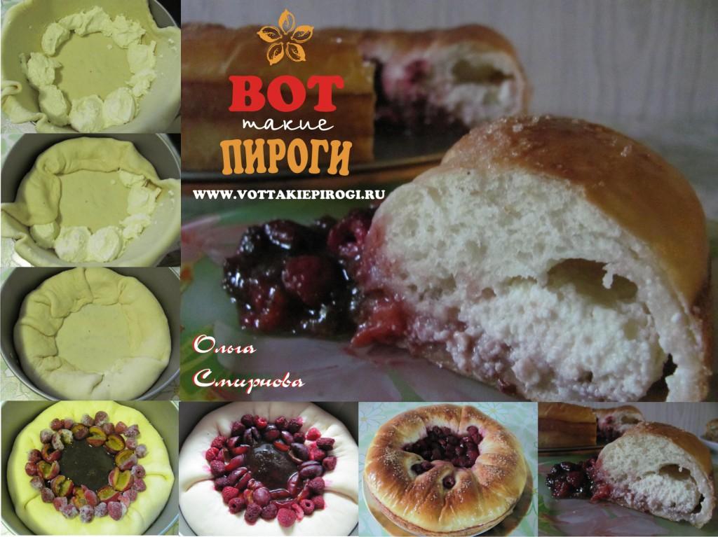дрожжевой пирог с творогом и ягодами