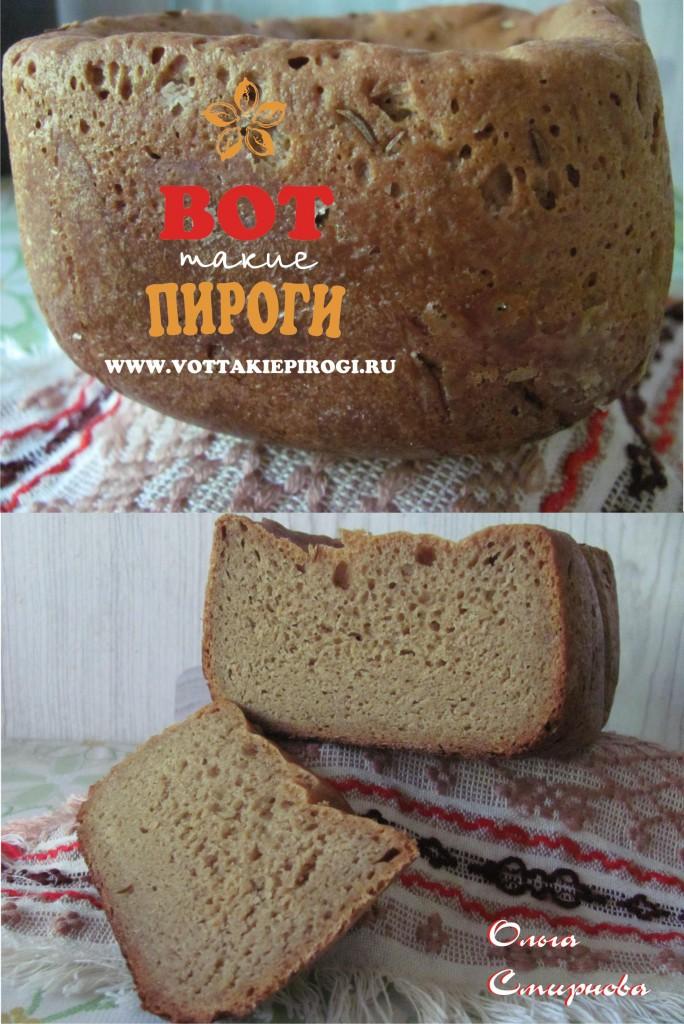 """Хлеб """"Бородинский"""" в хлебопечке"""