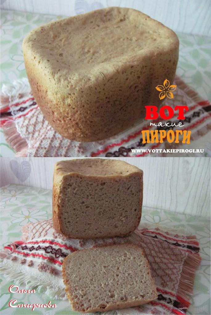 Выпечка ржаного хлеба в хлебопечке