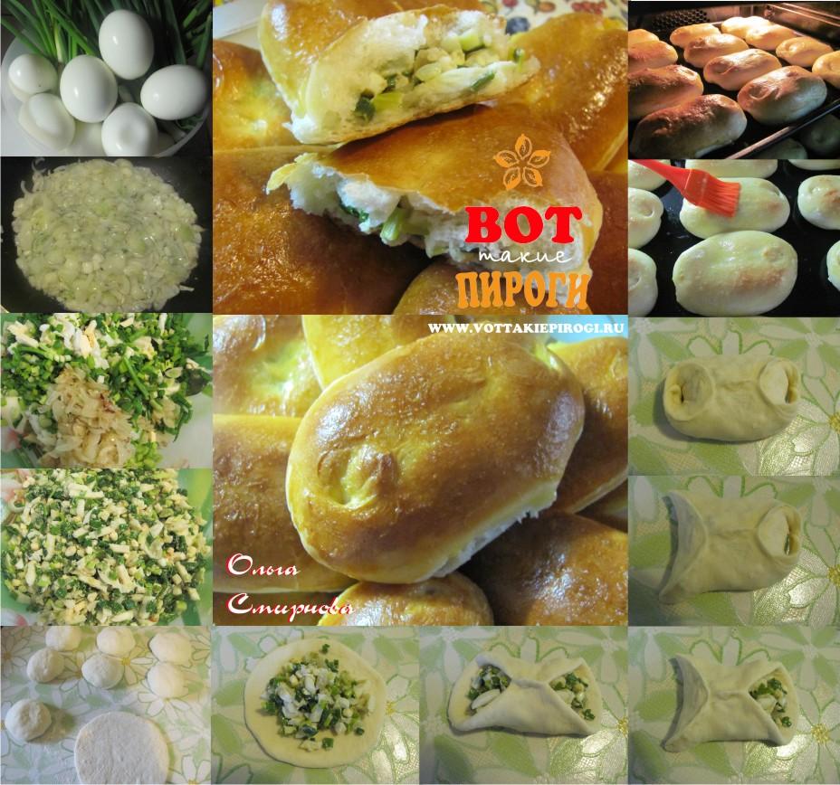 пирожки печеные с луком и яйцом