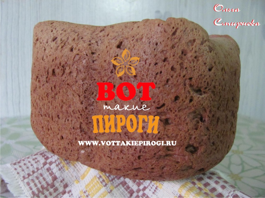 хлеб ржаной с солодом