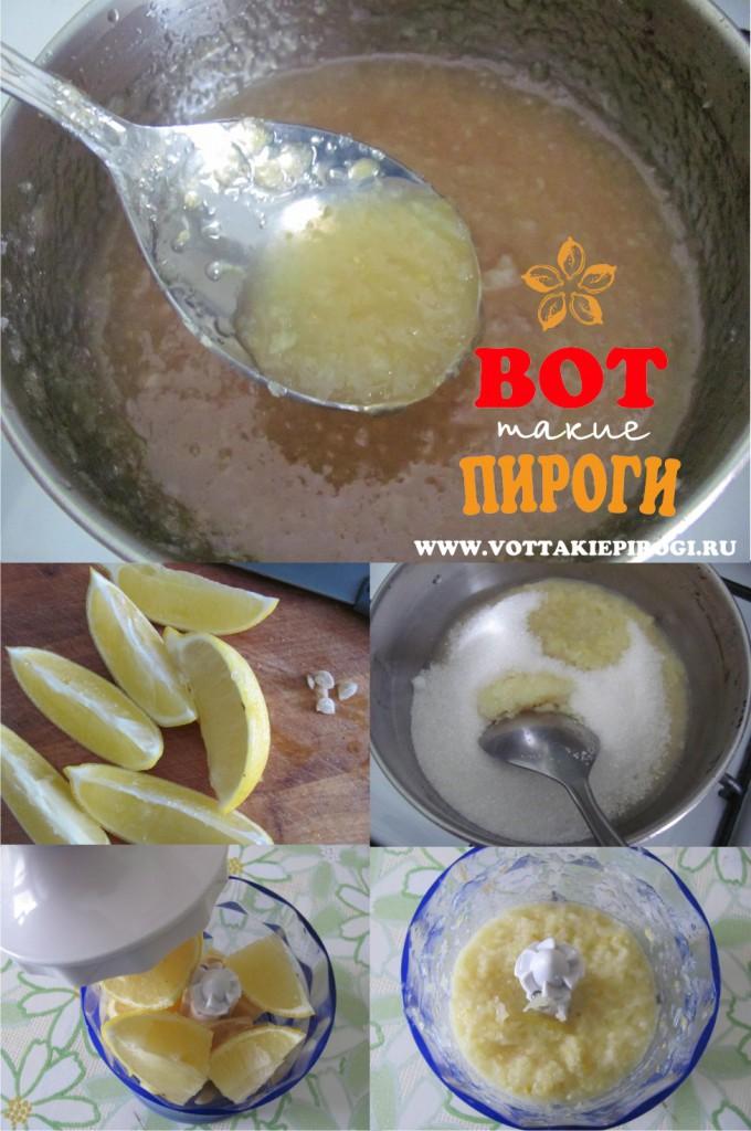 лимонная начинка