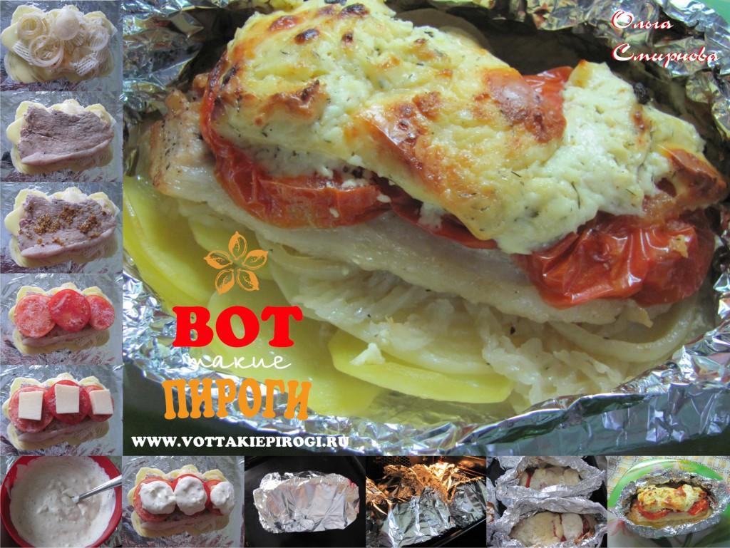 картофель  с мясом в фольге