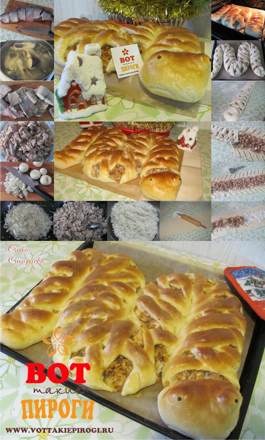 пирог змея