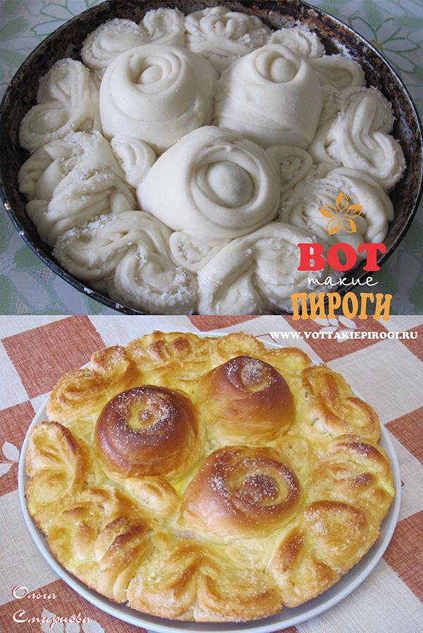 дрожжевой сладкий пирог