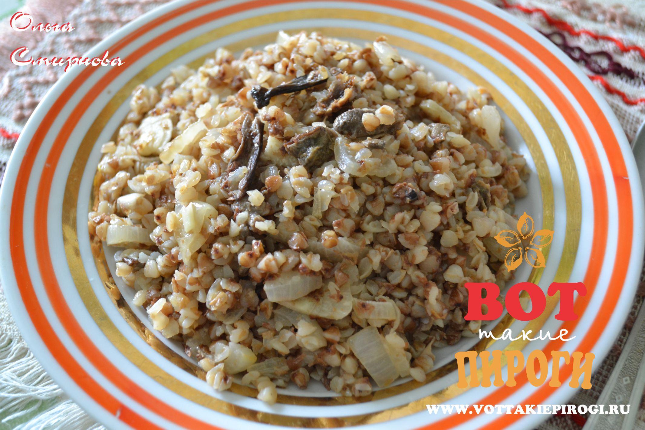 гречка с сушеными грибами
