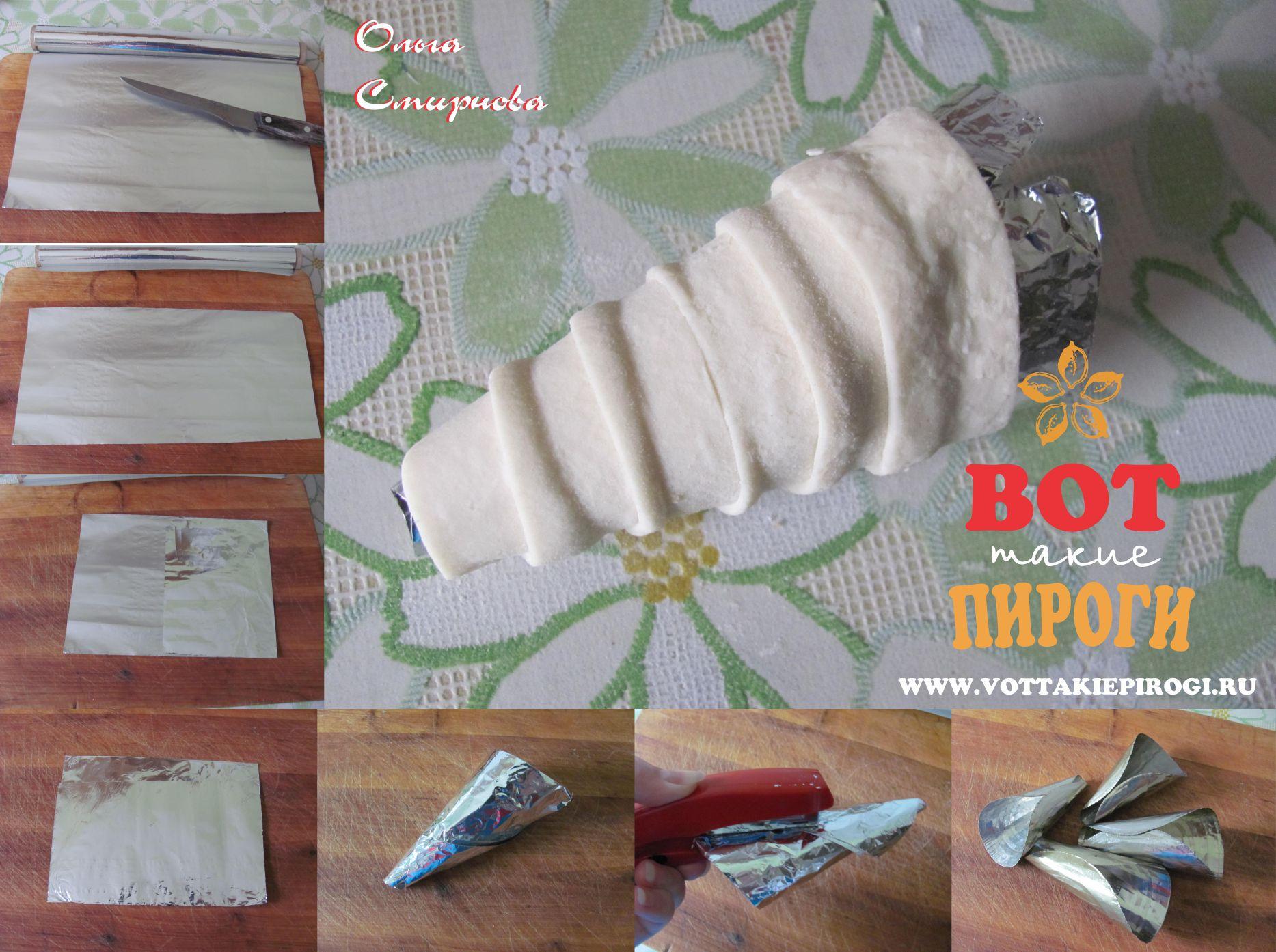 конус для пирожных рожков из фольги