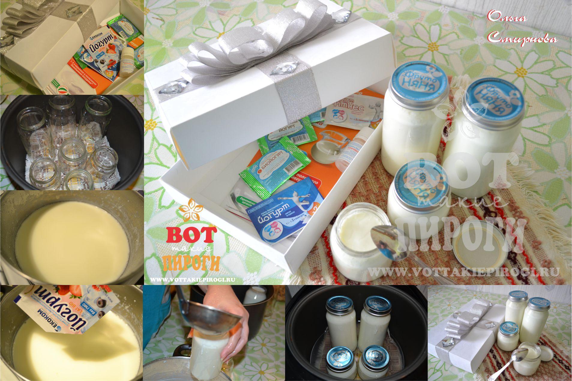 рецепт йогурта в мультиварке Redmond