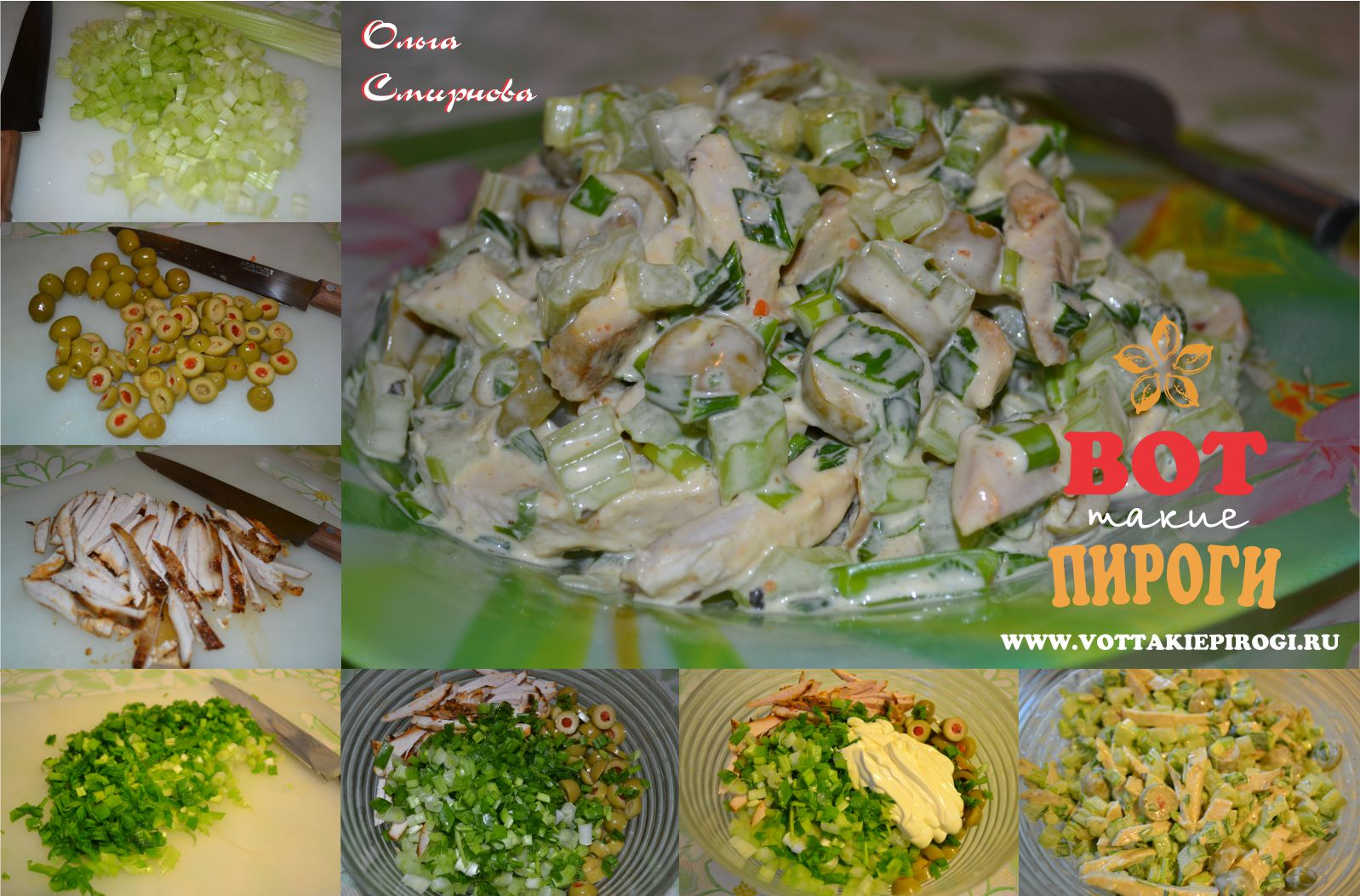 Салат с сельдереем и курицей