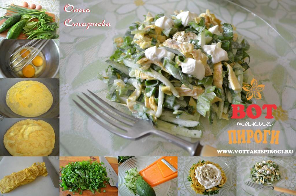 Салат из зелени и огурцов