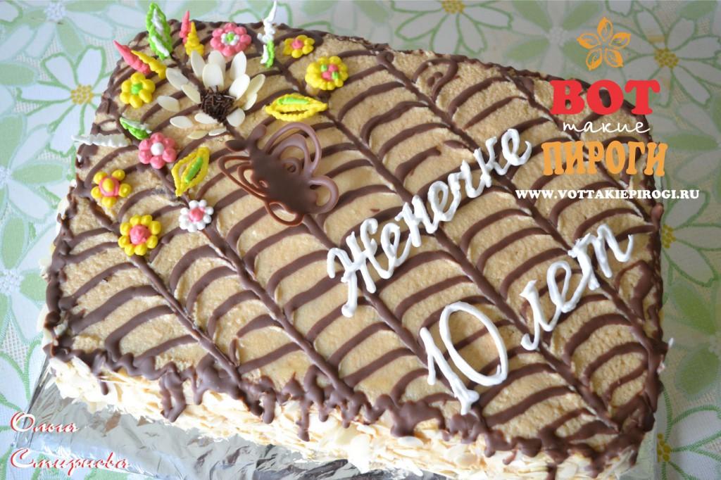 рецепт торта мудрый Еврей