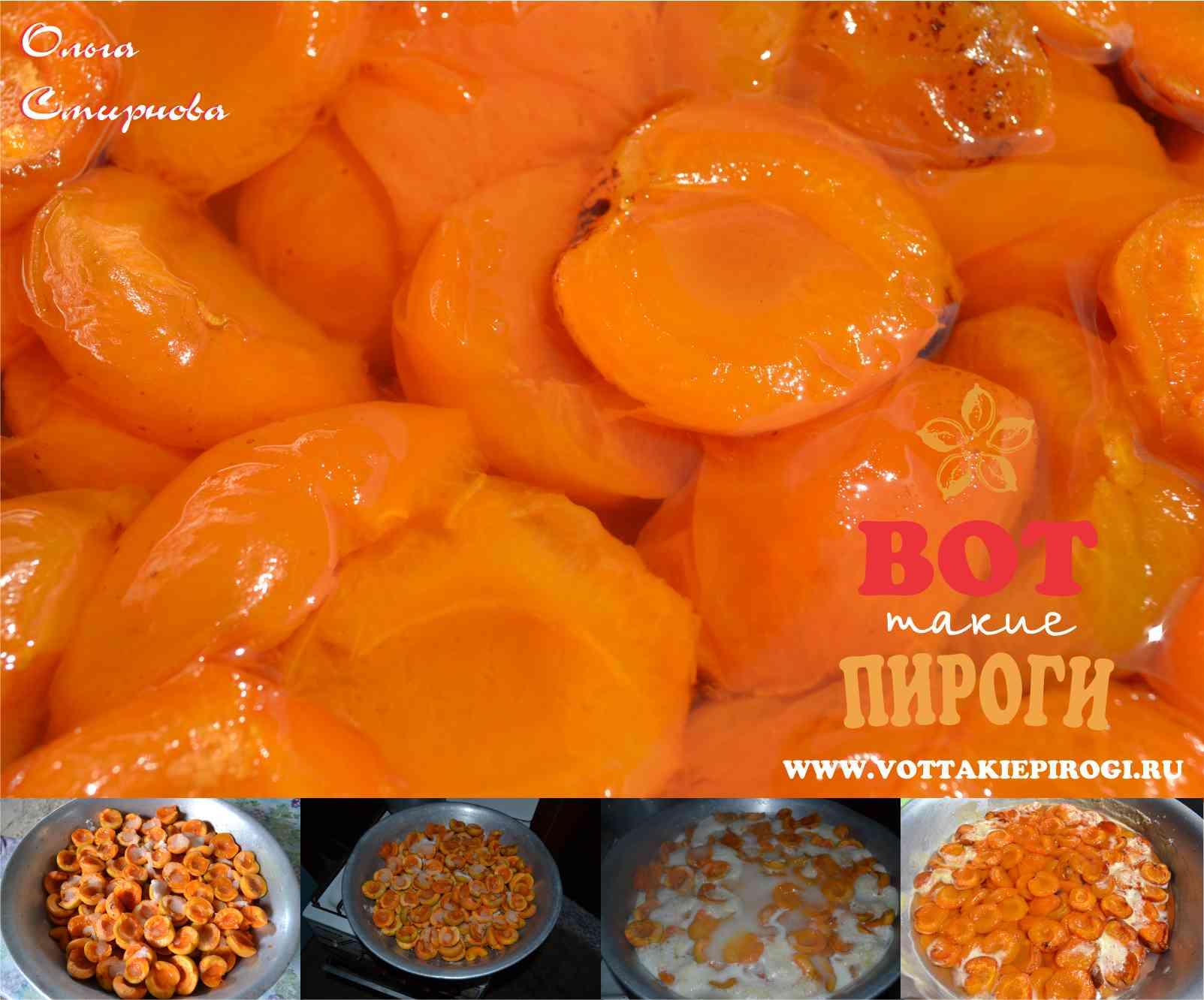вкусное абрикосовое варенье