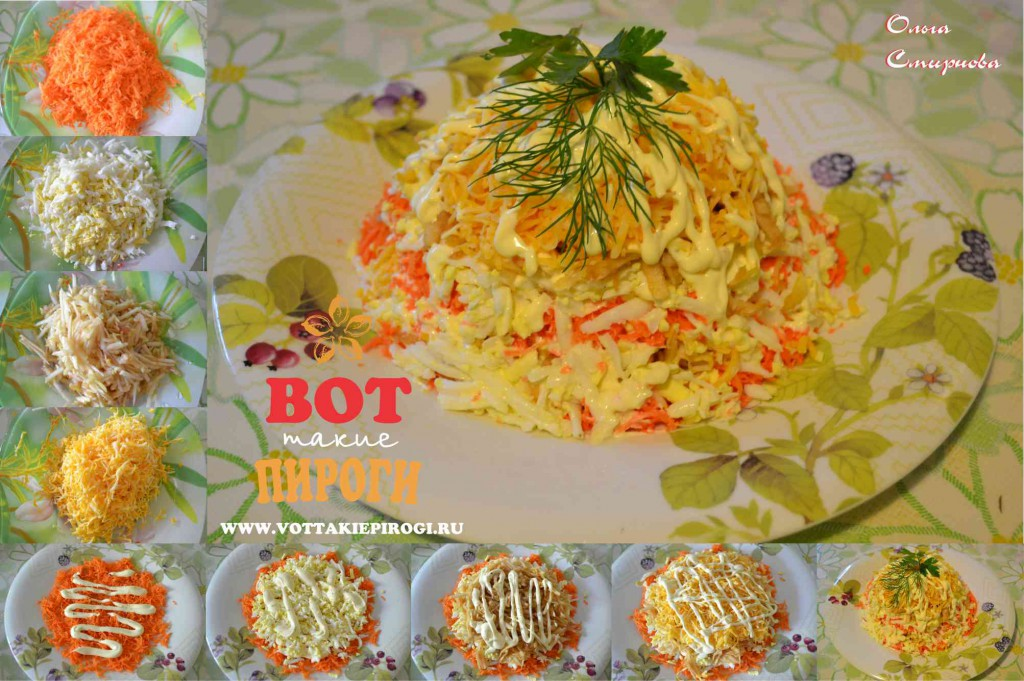 салат из моркови с сыром