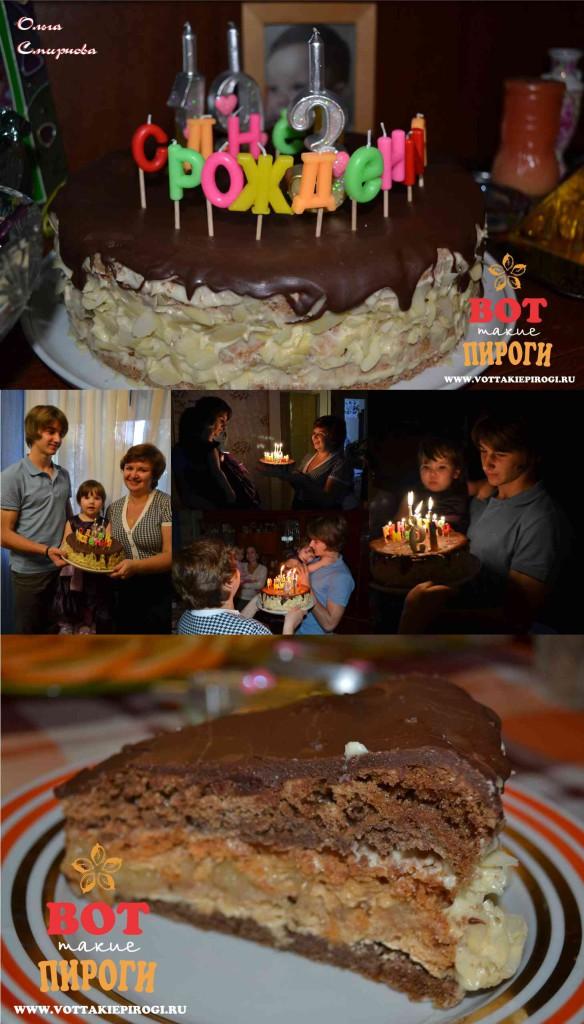 Рецепт вкусного домашнего торта