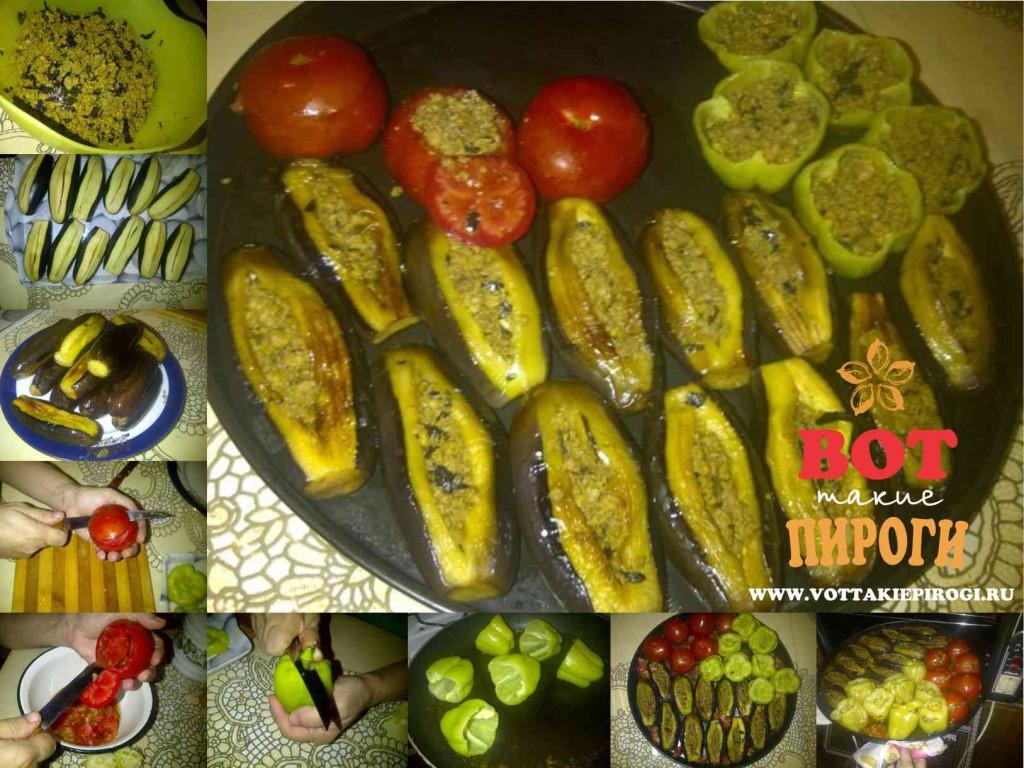 Овощи фаршированные запеченные