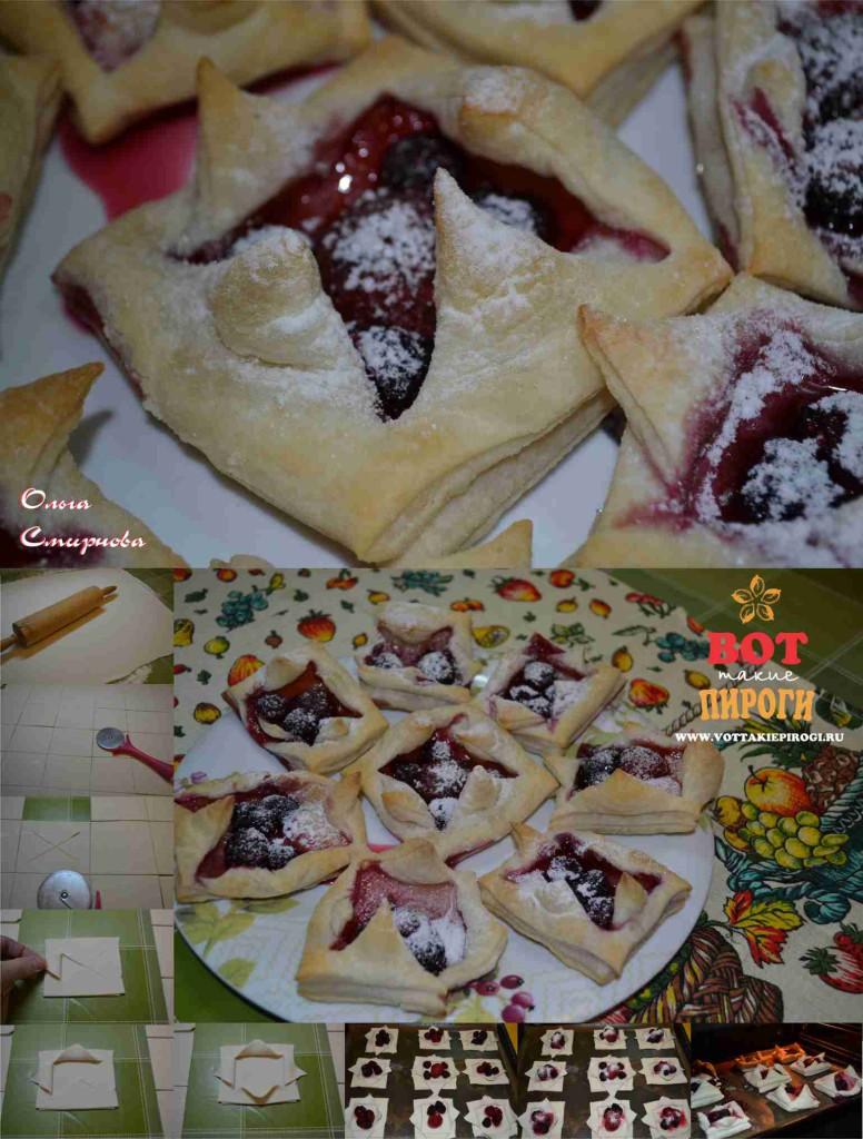 слоеные ватрушки с ягодами