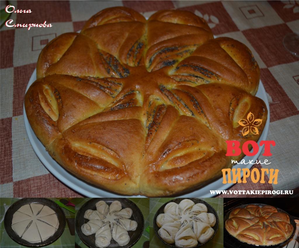 пирог В .Цуркан