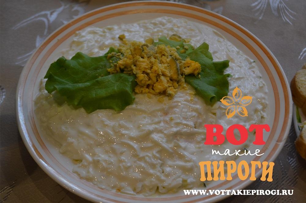 салат Ромашка с горбушей